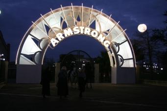 armstrongpark